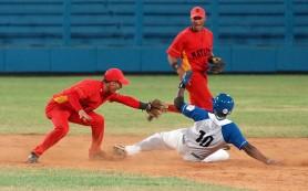 Cuban Baseball Cuba